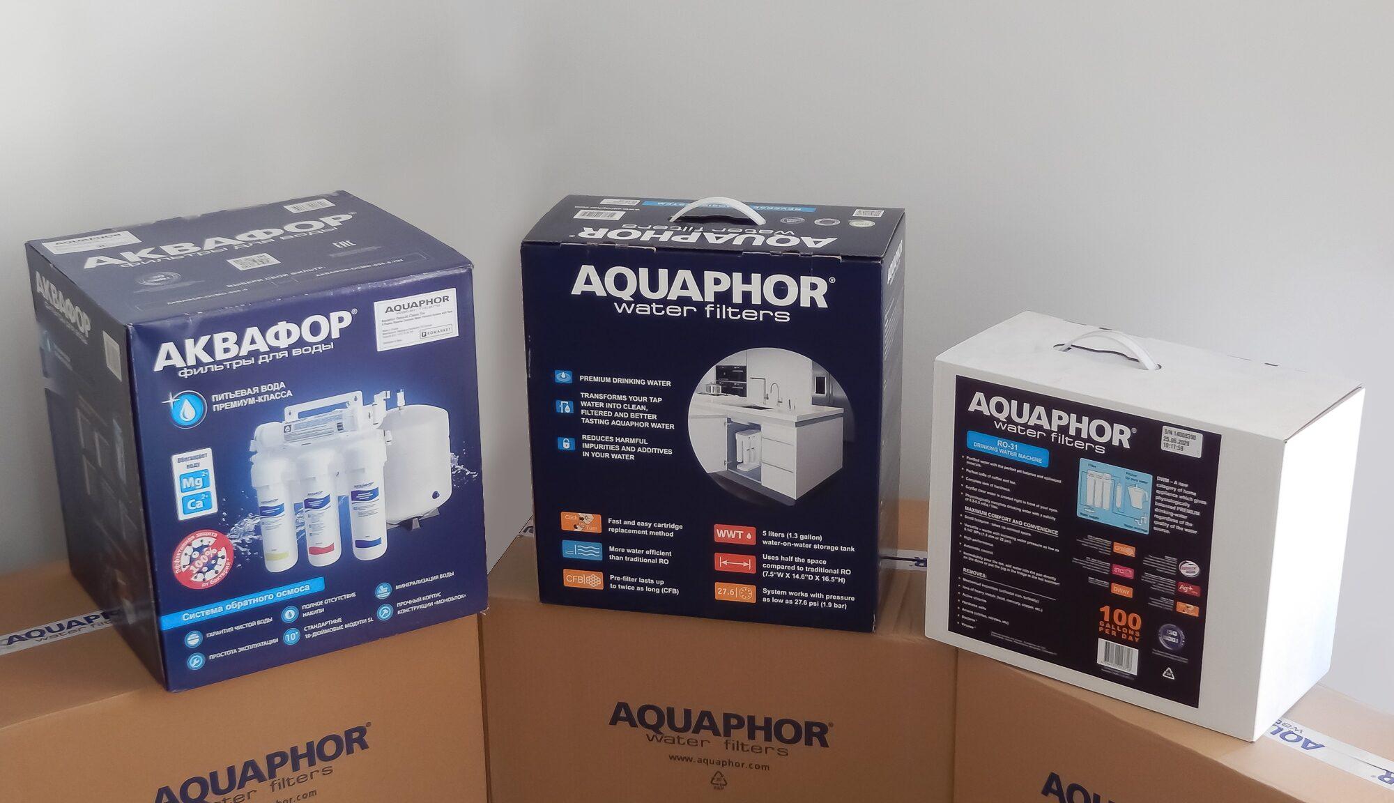 Aquaphor Osmo-50 Classic Trio vs Morion DWM-101S vs DWM-312